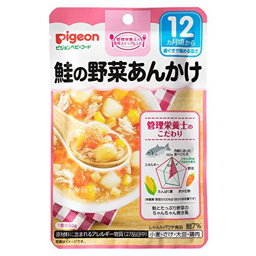 ピジョン 食育レシピ 鮭の野菜あんかけ 80g 1セット(6個)