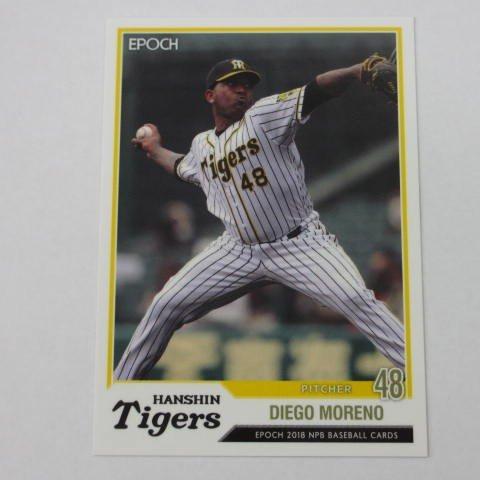 EPOCH/2018NPBプロ野球カード■レギュラーカード■263/モレノ/阪神