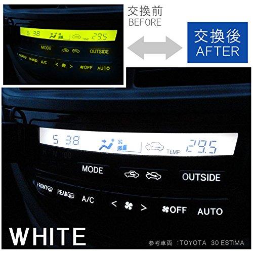ステージア C34 エアコンパネル LED エアコンランプ 照明 交換 イルミネーション ルームランプ ホワイト
