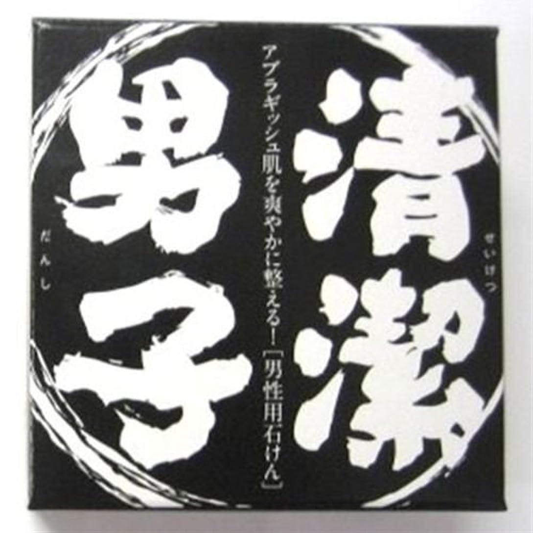 ブラインドモルヒネジャムうにの尾塚水産 化粧石鹸 清潔男子 100g