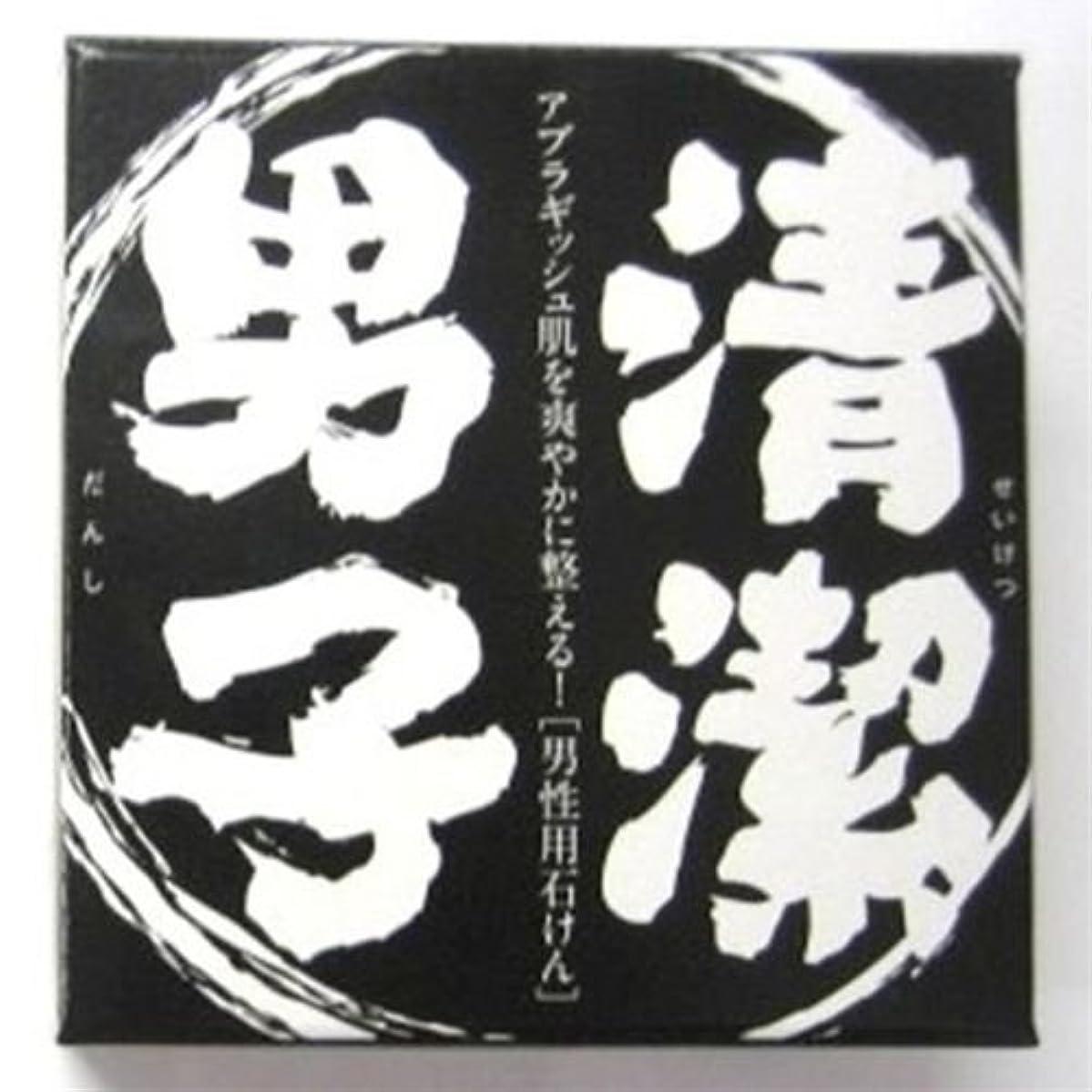 重力スーパーマーケット郵便物うにの尾塚水産 化粧石鹸 清潔男子 100g