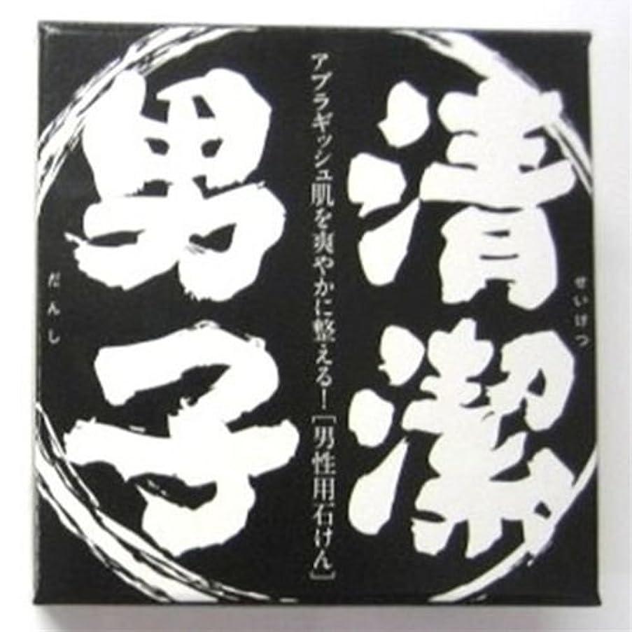 翻訳者人工的な戸口うにの尾塚水産 化粧石鹸 清潔男子 100g