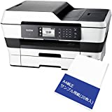 【Amazon.co.jp限定】 brother プリンター A3インクジェット複合機 MFC-J6973CDW+A4PA (A4用紙セット)