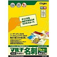 ナカバヤシ 名刺用紙 マット名刺カード コピー&プリンタ用マルチペーパー100枚 JPCM-10PI