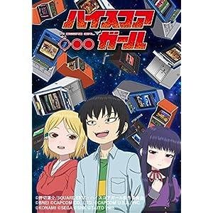 ハイスコアガール STAGE 3 (初回仕様版/9~12話) [Blu-ray]