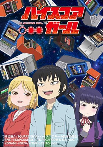 ハイスコアガール STAGE 2 (初回仕様版/5~8話) [Blu-ray]