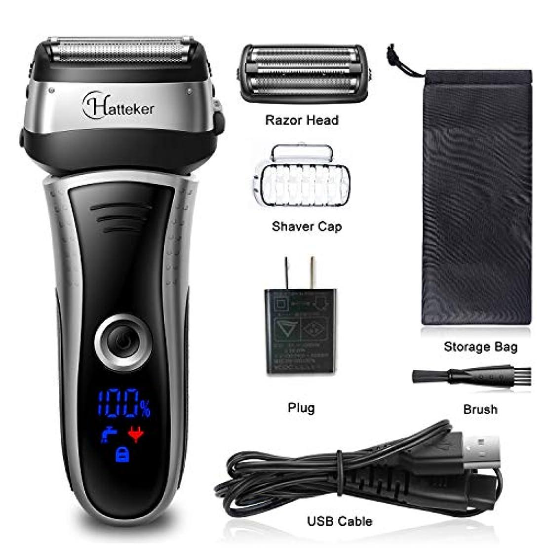 打ち負かす暫定の不平を言うHATTEKER メンズシェーバー ひげそり 電動髭剃り 往復式シェーバー 3枚刃 USB充電式 LEDディスプレイ お風呂剃り & 丸洗可 替刃付きブラック