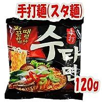 三養 手打麺(スタ麺) 120g