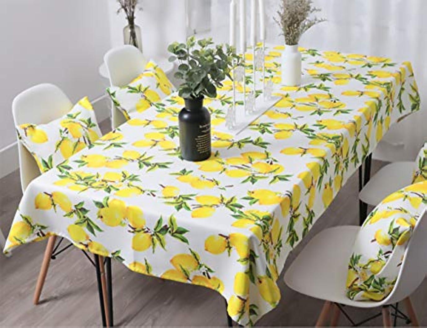 ラグ協力機構zhbotaolang レストラン ホーム ダイニング テーブル クロス レモン パターン カビプルーフ 防塵 北欧 スタイル 135*180cm イエロー