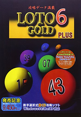 LOTO6 GOLD PLUS