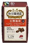 Amazon.co.jp小川珈琲店 有機珈琲フェアトレードモカブレンド 豆 170g