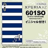 601SO スマホケース Xperia XZ ケース エクスペリア XZ イニシャル ボーダー(B) 青×白 nk-601so-796ini R