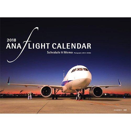 2018年版 ANAカレンダー「卓上メモカレンダー」 -