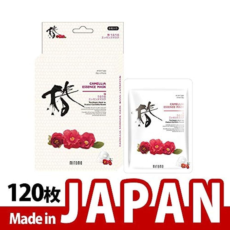検閲平日プレートMITOMO【JP512-D-0】日本製シートマスク/6枚入り/120枚/美容液/マスクパック/送料無料