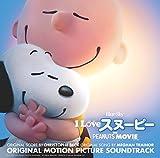 I LOVE スヌーピー THE PEANUTS MOVIE オリジナル・サウンドトラック ソニーミュージックエンタテインメント SMJ