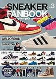 アディダス 靴 SNEAKER FAN BOOK(3) (双葉社スーパームック)