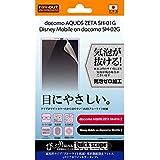 レイ・アウト docomo AQUOS ZETA SH-01G/Disney mobile SH-02G ブルーライト低減光沢指紋防止フィルム クリアホワイト RT-SH01GF/M1