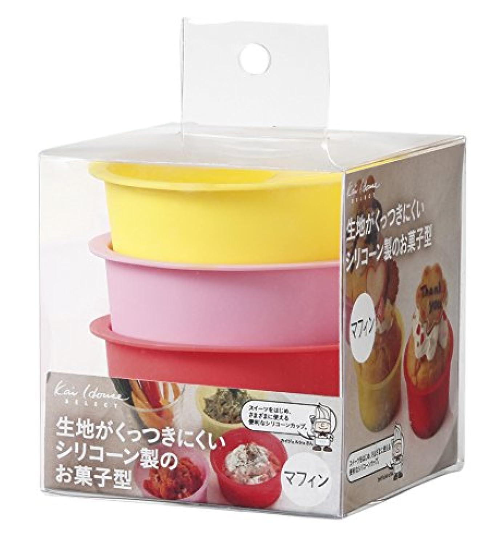 貝印 耐熱 シリコン製 お菓子型 マフィン 3個セット DL-6243