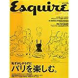 Esquire (エスクァイア) 日本版 1997年 10月号 Vol.11 No.10 恥ずかしがらずにパリを楽しむ。 [雑誌] (Esquire (エスクァイア))