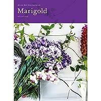 Mistral(ミストラル) ギフトカタログ Marigold(マリーゴールド) コース (包装済み/ノキアブラウン)