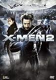 X-MEN2[DVD]