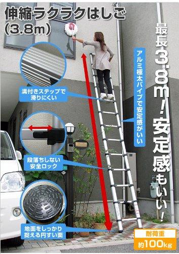 丸忠 伸縮ラクラクはしご(3.8m)