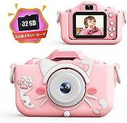 子供用カメラ,TONDOZENキッズカメラ キッズデジカメ 2000万画素 1080P 高画質動画 トイカメラ USB充電 デュアルレンズ 自撮可能 2.0インチIPS画面 4倍ズーム 子供の日 誕生日プレゼント 日本語