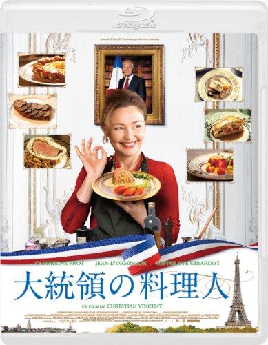 大統領の料理人 [Blu-ray]の詳細を見る
