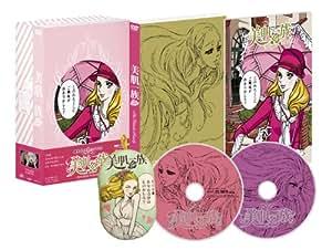 美肌一族 [DVD]