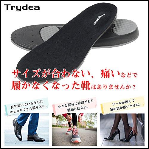 Trydea インソール 中敷き スポーツインソール クッションインソール 衝撃吸収 消臭効果 サイズ調整可能 (M(23.5cm〜26.5cm))