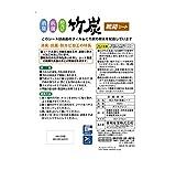 東和産業 靴箱シート BCS 竹炭 画像