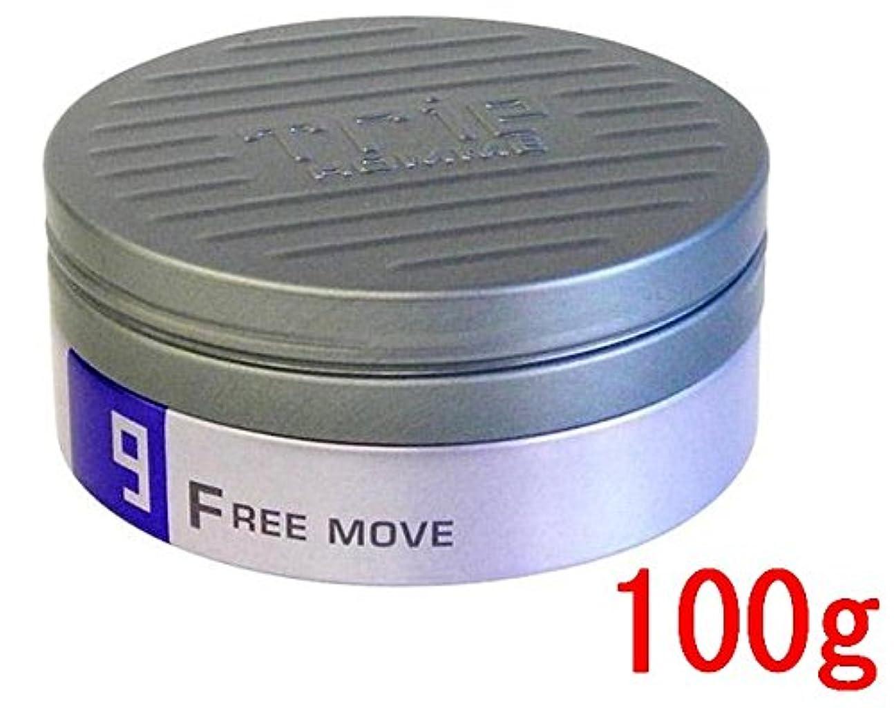 金属ヘクタール頼るルベル トリエオム フリームーブ9 100g