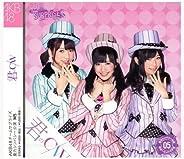 重力シンパシー公演 05 君のC/W 一般販売Ver.(DVD付)