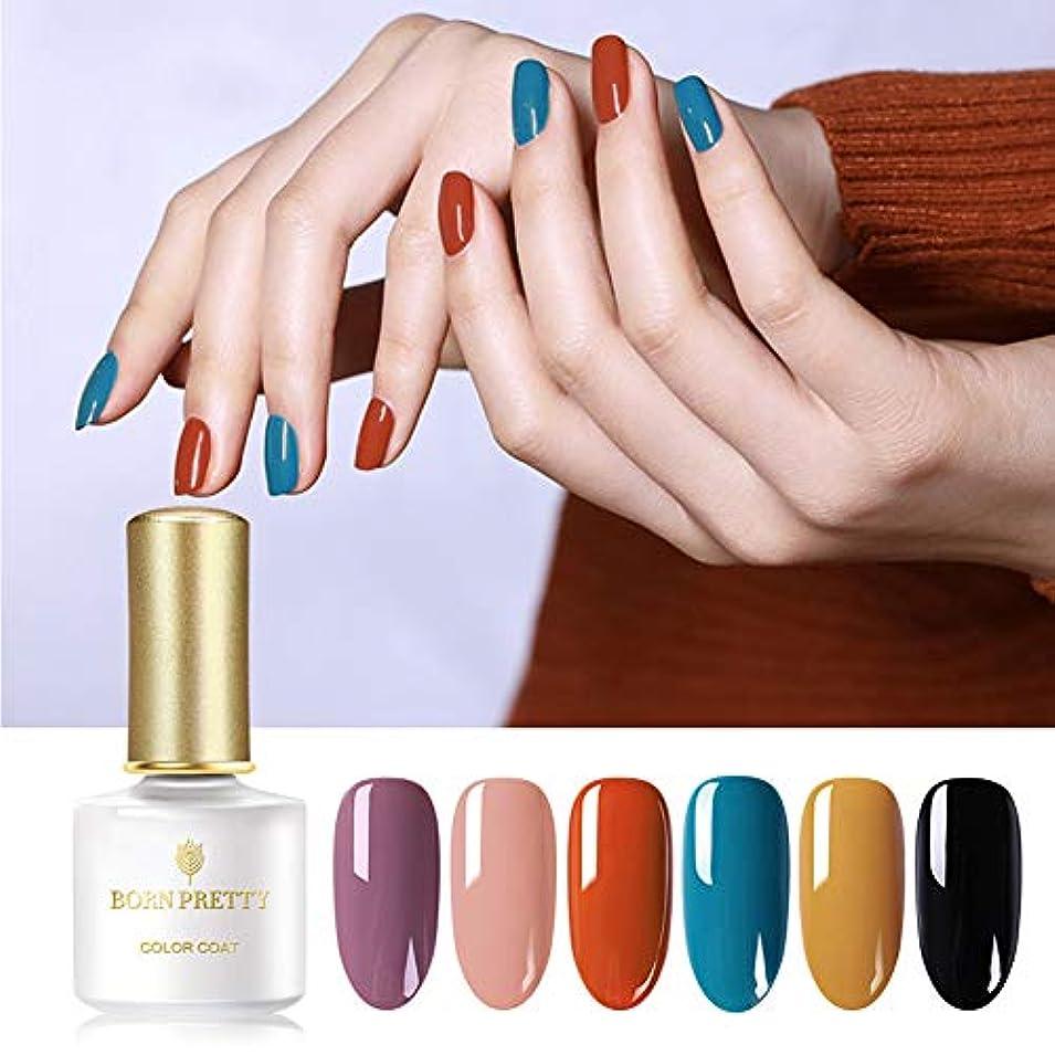 クリエイティブ頬けん引BORN PRETTY ジェルカラーセット レトロ風 オレンジ、ブルー、ブラックなど 6色セット 6ML UV/LED両対応 カラージェルネイル用品