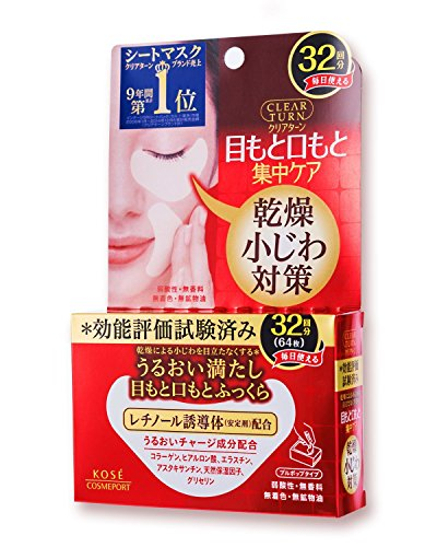 【Amazon.co.jp限定】KOSE コーセー クリアタ...