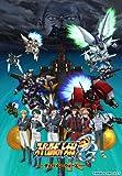 EMOTION the Best スーパーロボット大戦OG ディバイン・ウォーズ DVD-BOX
