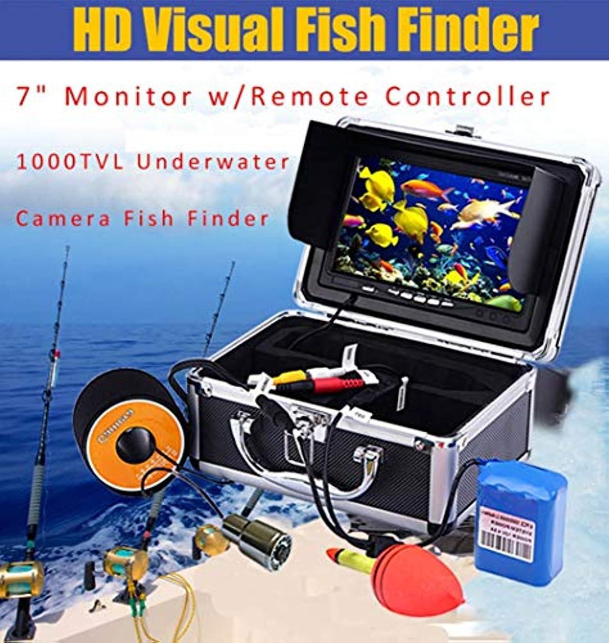 攻撃的くぼみ夜7インチ水中魚群探知機HD水中カメラTFTカラーディスプレイCCDとHD 1000TVLカメラ(15M)