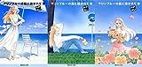 マリンブルーの風に抱かれて 全3巻セット (集英社文庫―コミック版)