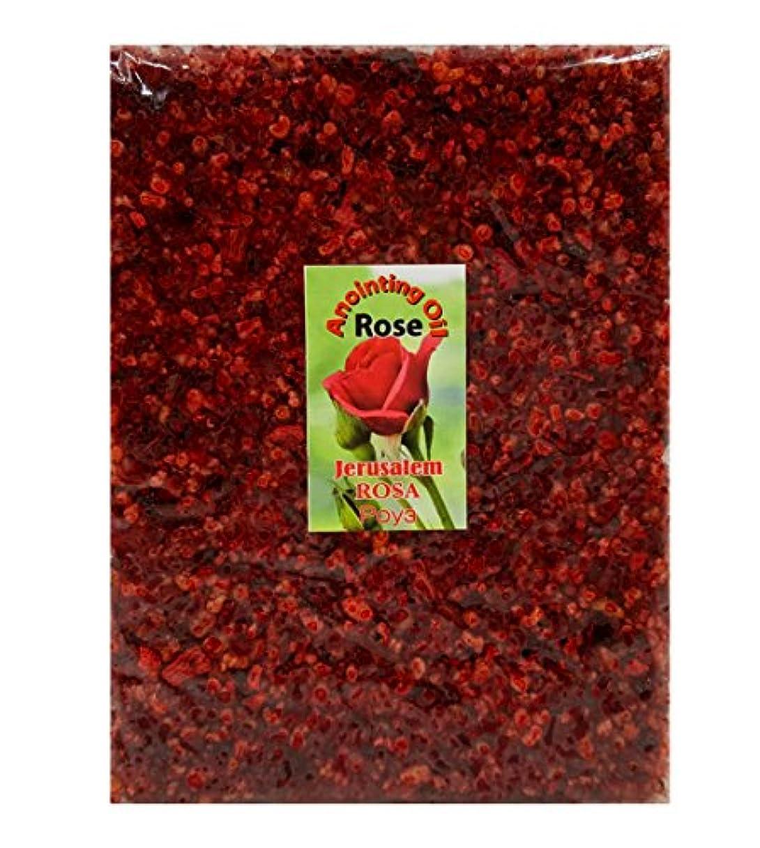やりすぎ夜の動物園世界に死んだtalisman4uローズ樹脂Incense aromaticエルサレムHoly Land Frankincense 3.5 Oz / 100 g