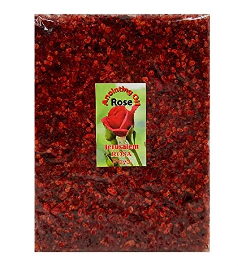 パーク周り証書talisman4uローズ樹脂Incense aromaticエルサレムHoly Land Frankincense 3.5 Oz / 100 g