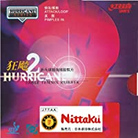 ニッタク(Nittaku) 卓球 ラバー コウソウキ_キョウヒョウ2 裏ソフト 粘着性 NR-8665(スピード) ブラック 特厚
