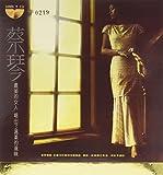 此情可待 (DMM-CD/SACD) (限量編號版) ~ 蔡琴