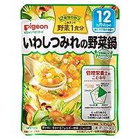 ピジョン 管理栄養士の食育ステップレシピ 野菜1食分 いわしつみれの野菜鍋 100g 12ヶ月頃から×6個