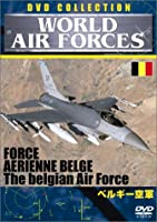 WORLD AIRFORCES ベルギー空軍 [DVD]