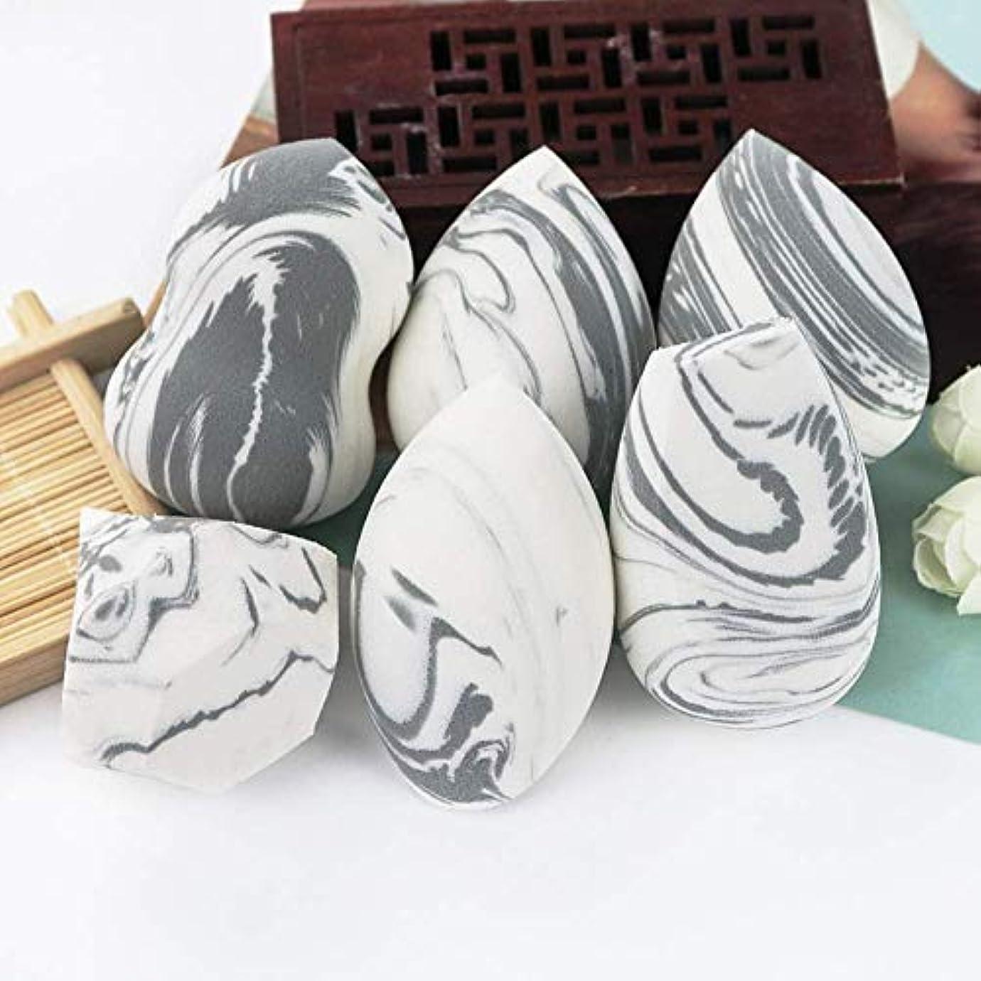 ネストスキップ高度化粧筆大理石のダイヤモンド美容卵非ラテックス3DソリッドカラーHulu Tangeringパフツール(色:ダイヤモンド)