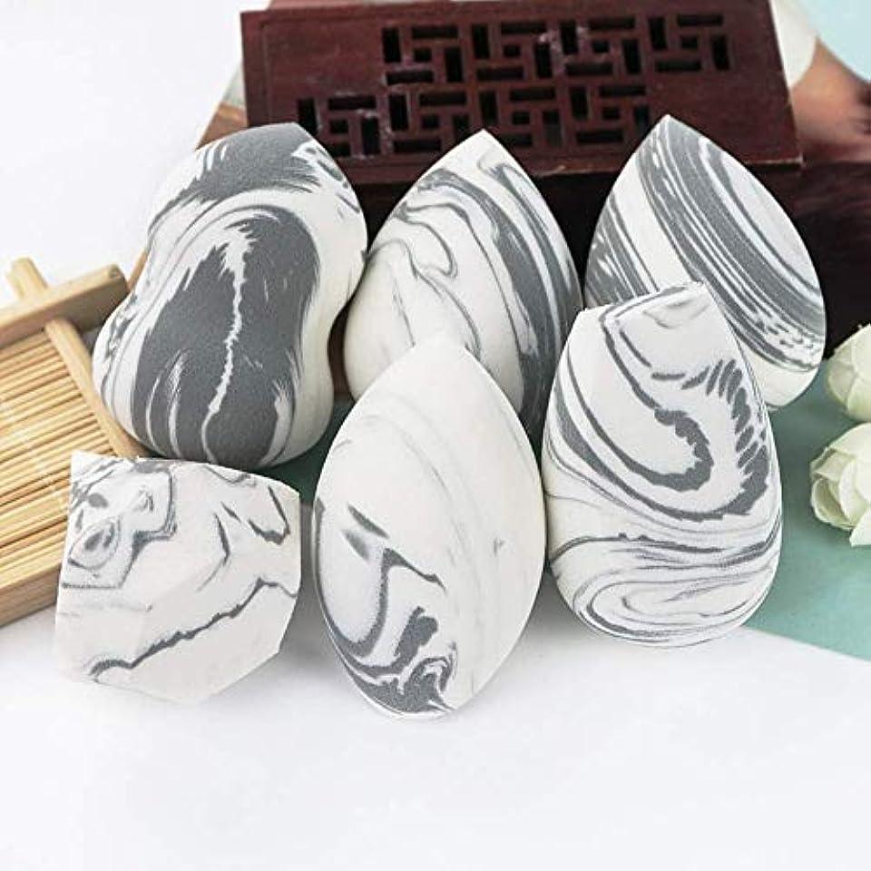 効率ランドマーク敬意を表して化粧筆大理石のダイヤモンド美容卵非ラテックス3DソリッドカラーHulu Tangeringパフツール(色:ダイヤモンド)