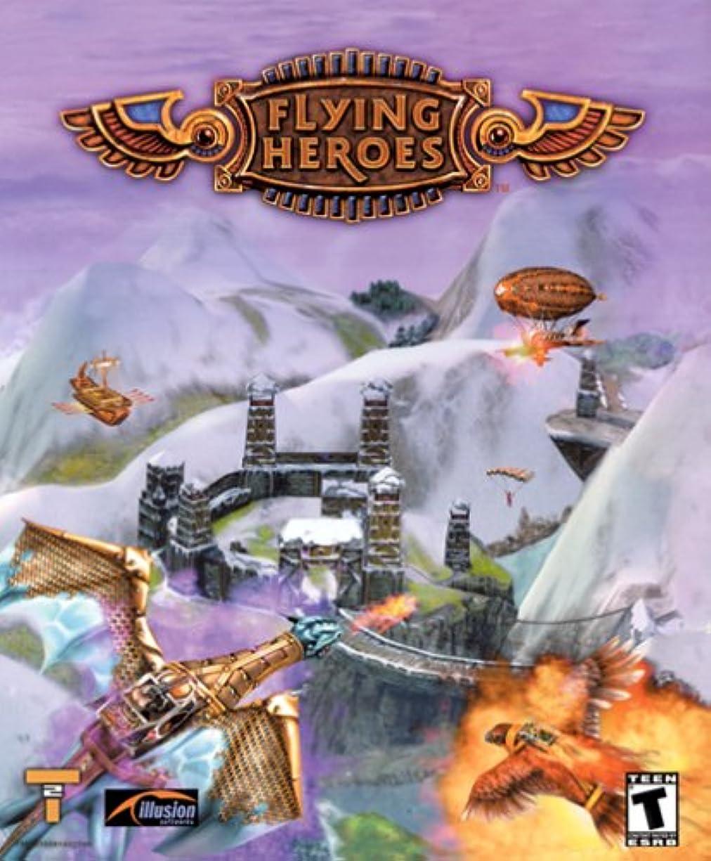 幻影ボウリング立場Flying Heroes (輸入版)