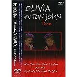 KEEP オリビア・ニュートン・ジョン~ライヴ・コンサート/MUSIC DVD