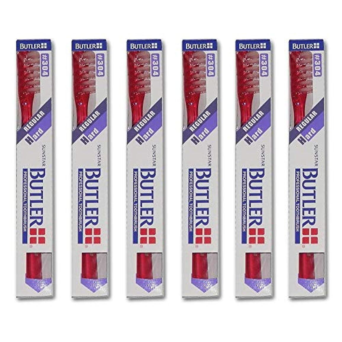 不毛の処方する厚いバトラー 歯ブラシ 6本 #304