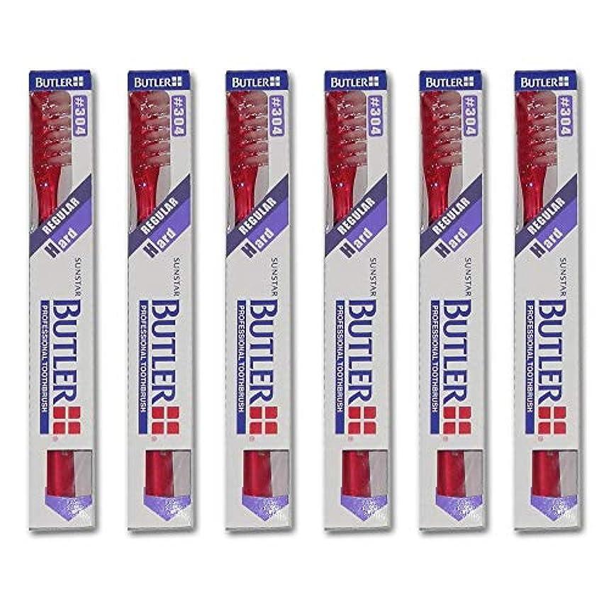 ブレース売る関税バトラー 歯ブラシ 6本 #304